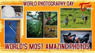 World's Most Amazing Photos - TELUGUONE