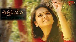 Utthamam || Telugu Short Film 2017 || By Nagarjun - TELUGUONE