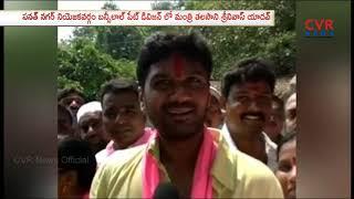 Talasani Srinivas Yadav Son Sai Yadav padhayatra in Sanath Nagar   Hyderabad   CVR News - CVRNEWSOFFICIAL