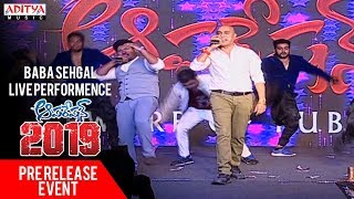 Baba Sehgal Live Performence @ Operation 2019 Pre Release Event || Srikanth - ADITYAMUSIC