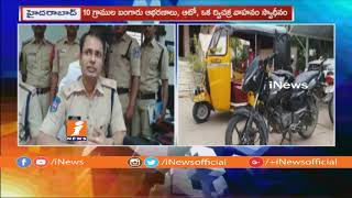 CCS Police Two Thieves Take Into Custody In LB Nagar | Hyderabad | iNews - INEWS