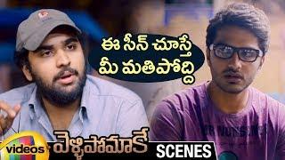Vishwak Sen Shocked by Swetha's Ex-Boyfriend | Vellipomakey Telugu Movie Scenes | Mango Videos - MANGOVIDEOS