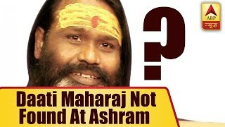Daati Maharaj not found at Rajasthan's Pali asharam by crime branch - ABPNEWSTV
