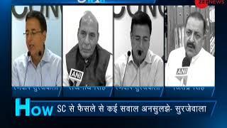 5W1H: BJP, Congress clash as SC dismisses pleas seeking independent probe in Judge Loya case - ZEENEWS