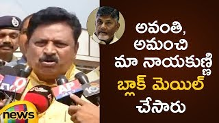 Amanchi And Avanthi Srinivas Blackmailed CM Chandrababu Naidu Says Chinna Rajappa | Mango News - MANGONEWS