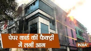 Fire Breaks Out At A Paper Card Factory In Delhi's Naraina Industrial Area | Breaking - INDIATV