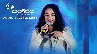Ok Bangaram Audio Success Meet - Nithya Menen Speech - DILRAJU