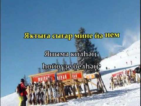 "Карабулатова ""Карангы хинзез"""