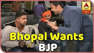 Bhopal residents want BJP to give one more chance | #ABPResults - ABPNEWSTV