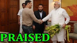 PM Narendra Modi congratulates Salman Khan for Clean India campaign | Bollywood News - ZOOMDEKHO