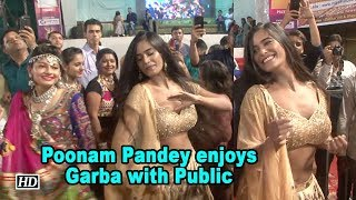 Poonam Pandey enjoys Garba with Public - IANSLIVE