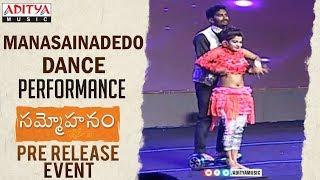 Manasainadedo Dance Performance @ Sammohanam Pre-Release Event | Sudheer Babu, Aditi Rao Hydari - ADITYAMUSIC