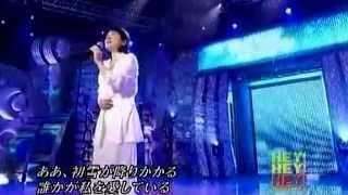 森昌子 - こころ雪