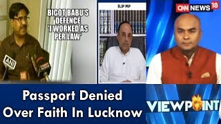 Passport Denied Over Faith In Lucknow | Interfaith Couple Harassed By Babu | Viewpoint | CNN News18 - IBNLIVE
