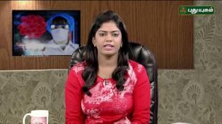 Doctor On Call 05-07-2017 Puthu Yugam tv Show