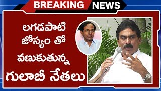 Lagadapati Rajagopal Latest Survey Gives Mahakutami Majority | TS Polls Results | TVNXT Hotshot - MUSTHMASALA