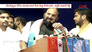 TPCC Chief Uttam Kumar Reddy speech at Behtar Bharat - NSUI in OU | CVR News - CVRNEWSOFFICIAL