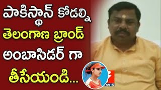 BJP MLA Raja Singh Controversial Comments On Sania Mirza Over Pulwama Terrorists Attack   iNews - INEWS