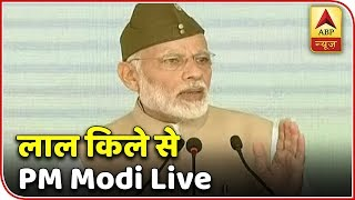 Contributions of freedom fighters were forgotten for one family: PM Modi - ABPNEWSTV
