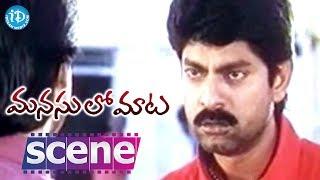 Manasulo Maata Movie Scenes - Jagapathi Babu Fights With his Enemy || Jagapathi Babu, Srikanth - IDREAMMOVIES