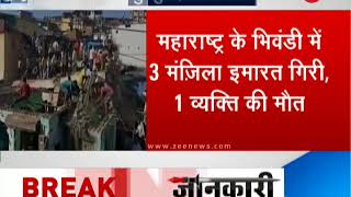 Mumbai: Building collapses in Thane's Bhiwandi area - ZEENEWS