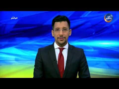 نشرة أخبار الواحدة مساءً| عودة الرحلات الجوية من وإلى أرخبيل سقطرى لنقل المرضى والعالقين(1 أغسطس)