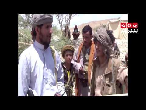 الجوف.. قتلى وجرحى من مليشيات الحوثي في مواجهات بالمتون- تصريح عبدالله الأشراف29-8-2016
