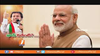 Behind Pakistan PM Imran Khan Restart Bilateral Talks India | Spot Light | iNews - INEWS
