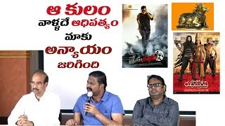 Race Gurram producers & Gunasekhar Press Meet about Nandi Awards || #NandiAwards - IGTELUGU