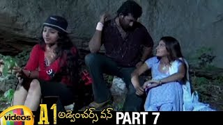 A1 - Adventures Latest Telugu Horror Movie HD | Waheeda | Pooja | Part 7 | 2019 Telugu Horror Movies - MANGOVIDEOS