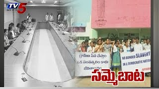 Jr.Doctors Strike Spreads From Telangana To A.P : TV5 News - TV5NEWSCHANNEL