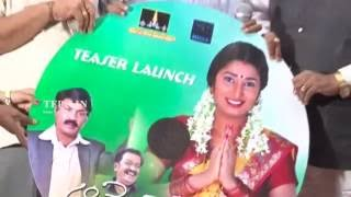 Swathi Naidu's Ame Korika Movie Audio Launch | TFPC - TFPC