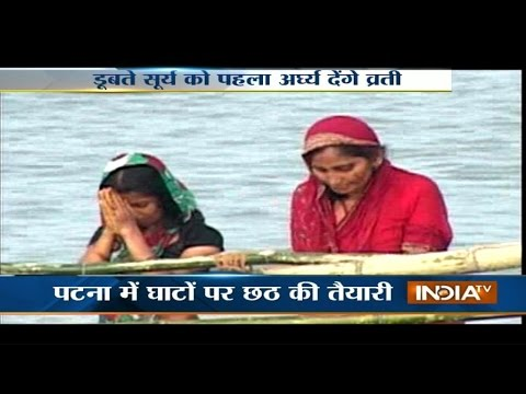 India TV Special Coverage on Chhath Puja 2014 Live from Delhi,Mumbai