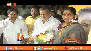 Political Leaders Fights For Kakinada Rural Assembly Seat?   Loguttu   iNews - INEWS