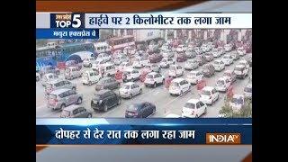 Uttar Pradesh Top 5 | November 12, 2018 - INDIATV