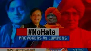 2 Hate Stunts In 2 Days: Provekers Vs Lumpens — Is It Time To Put India Above This? - NEWSXLIVE