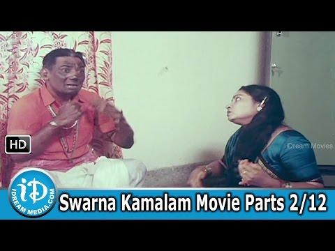 Swarna Kamalam Full Movie Parts 2/12 - Venkatesh, Bhanupriya