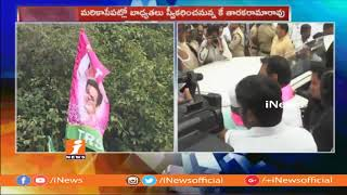 KTR To Take Oath As TRS Working President At Telangana Bhavan Today | iNews - INEWS
