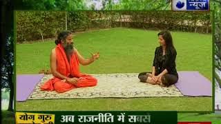 2019 के लिए रामदेव का राजनीति 'योग' - ITVNEWSINDIA