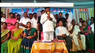 Minister Jagadish Reddy  and Collector Surendra Mohan praises CM KCR | CVR News - CVRNEWSOFFICIAL