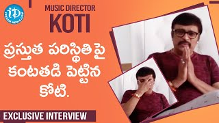 Music Director Koti Emotional Interview | Dil Se With Anjali #187 | iDream Telugu Movies - IDREAMMOVIES