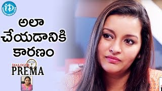 అలా చేయడానికి కారణం - Renu Desai | Dialogue With Prema || Celebration Of Life - IDREAMMOVIES