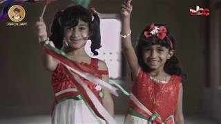 راية عمان