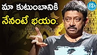 Why My Family Likes Me..?- Director Ram Gopal Varma | Ramuism 2nd Dose - IDREAMMOVIES