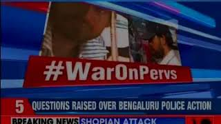 Bengaluru: Woman molested in broad daylight, her friend assaulted - NEWSXLIVE