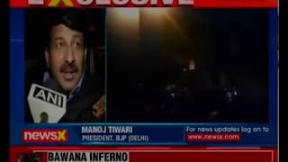 Exclusive visuals of Delhi's Bawana fire; this is how the fire started - NEWSXLIVE