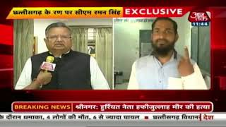 CM Raman Singh Urges People Of Chattisgarh To Register Their Votes | AajTak Exclusive - AAJTAKTV