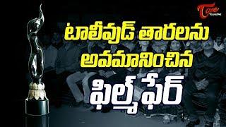 Telugu Stars Treated At FilmFare - TELUGUONE