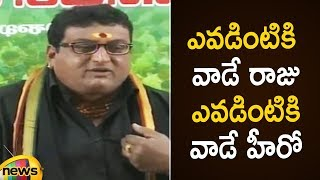 Actor Prudhvi Raj Shocking Facts About Telugu Film Industry | Prudhvi Latest Press Meet | Mango News - MANGONEWS