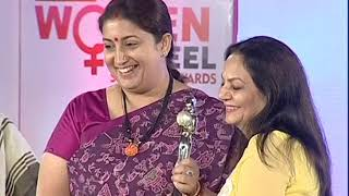 Women of Steel Summit: Smriti Irani present the awards to the real Women of Steel - NEWSXLIVE
